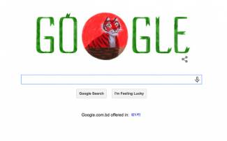 Google puts up doodle to mark Bangladesh's Independence Day
