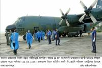 TRANSPORT ASSISTANCE OF BANGLADESH AIR FORCE IN THE WAKE OF THE CORONAVIRUS PANDEMIC